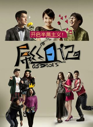 image of drama Smile, You 2009 [KDRAMA]